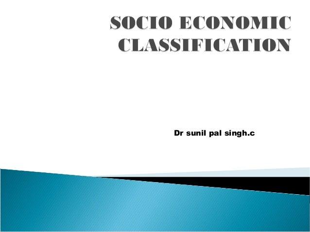 socioeconomic status classification