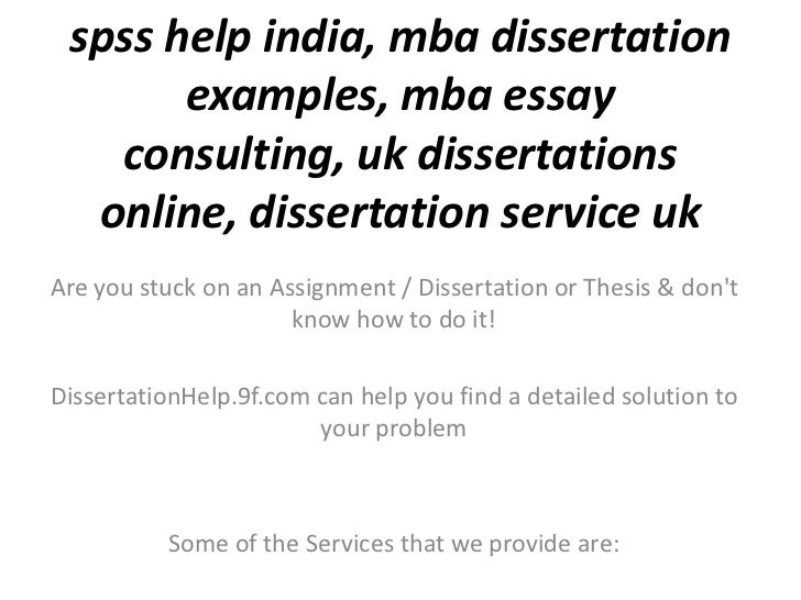 What is MBA Dissertation?