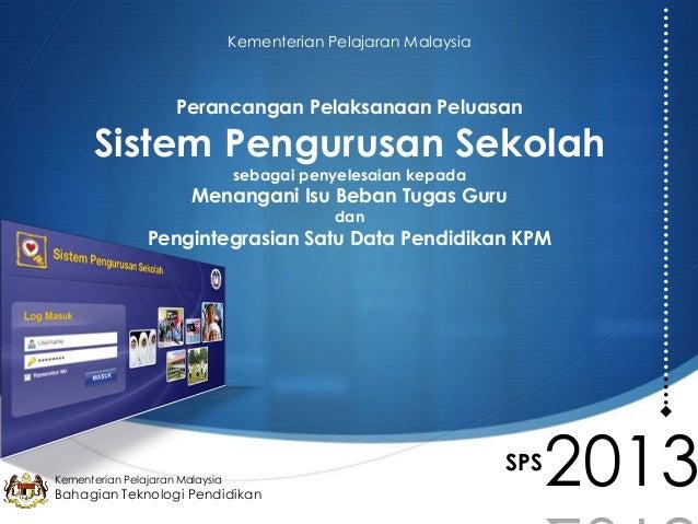 Sps standard presentation 2013