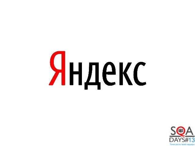 Михаил ЕпихинТанкиcтБуднитестированияCassandra