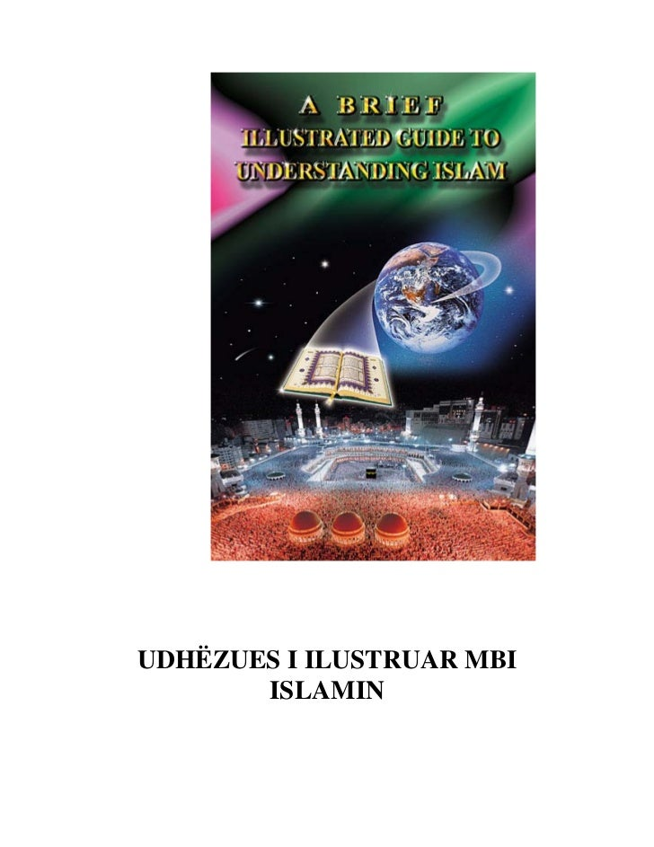 Sq brief illustrated_guide_to_understanding_islam   الدليل المصور الموجز لفهم الإسلام  الباني