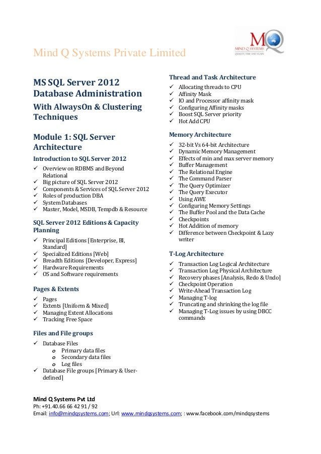 Sql server 2012 dba course content