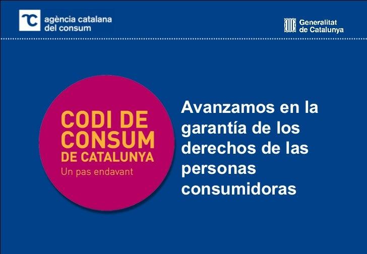 Avanzamos en la garantía de los derechos de las personas consumidoras