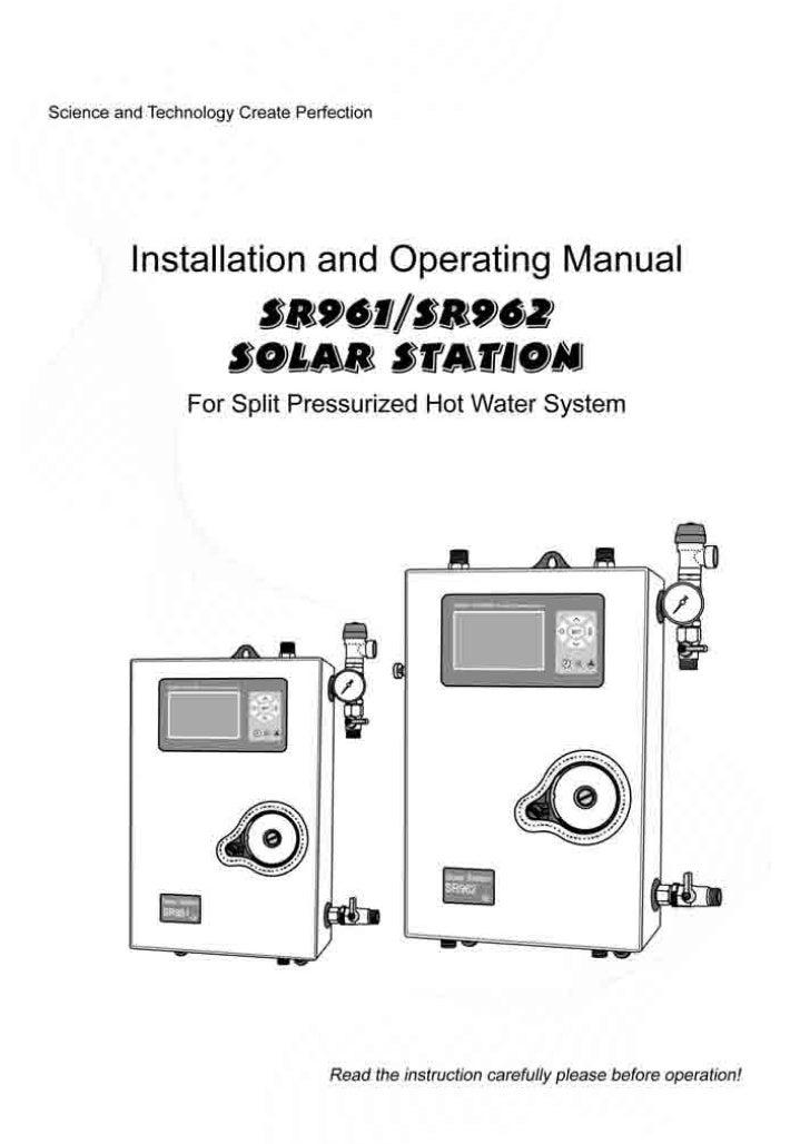 SR961,SR962 Solar station operation manual -------------------------------------------------------------------------------...