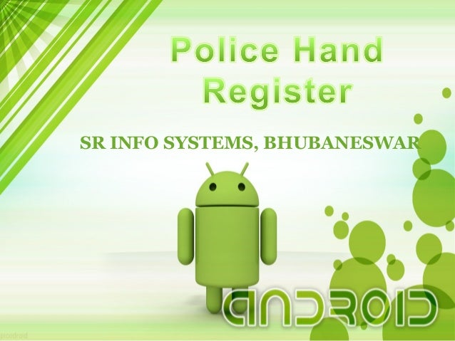 Srand018  android based police hand register