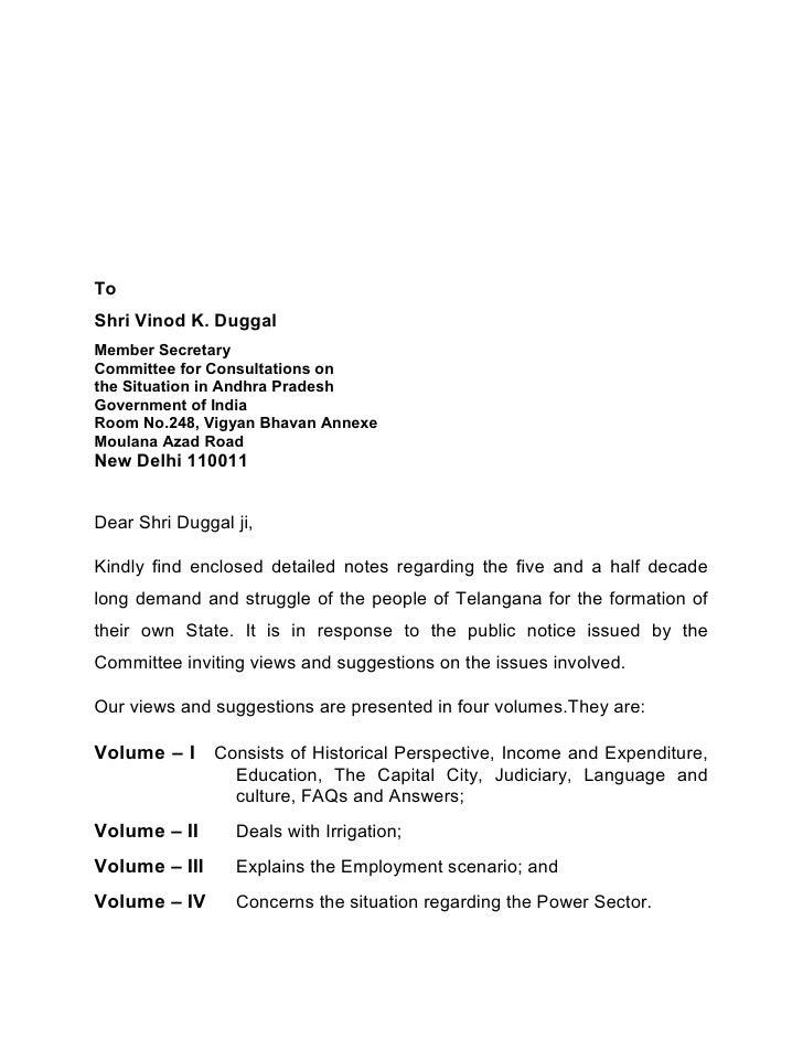 TRS Full Report to Srikrishna Committe