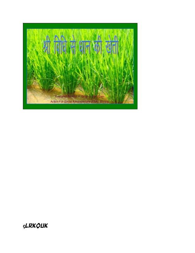 Prepared By: Atul V. Singh & Sunil JainAction For Social Advancement (ASA), BhopalçLrkouk