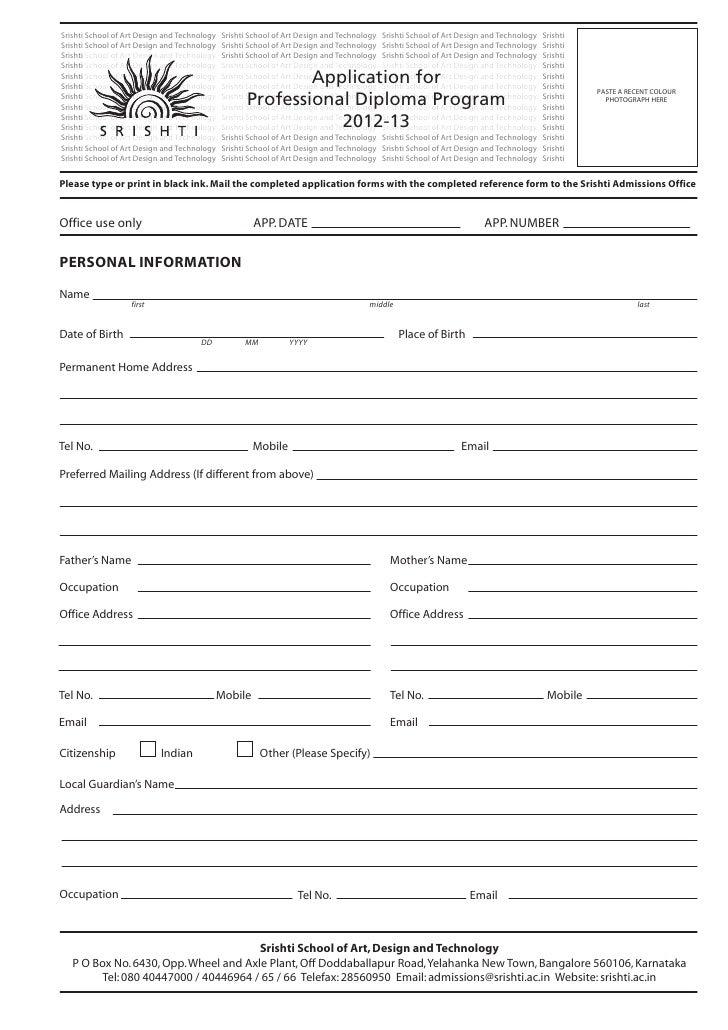 Srishti application-professional-diploma-2012