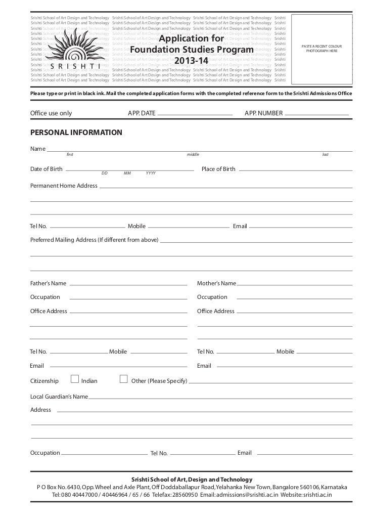 Srishti foundation-form2013