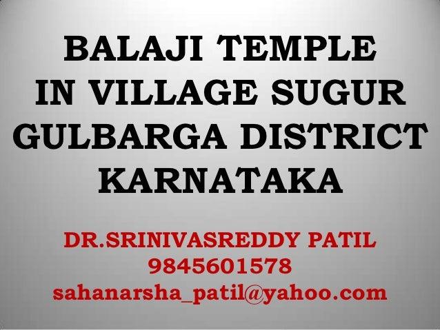 BALAJI TEMPLE IN VILLAGE SUGURGULBARGA DISTRICT    KARNATAKA  DR.SRINIVASREDDY PATIL        9845601578 sahanarsha_patil@ya...