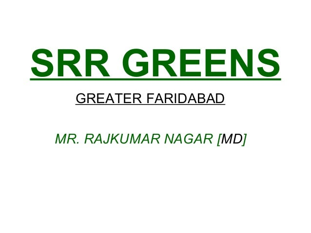 mrs green powerpoint