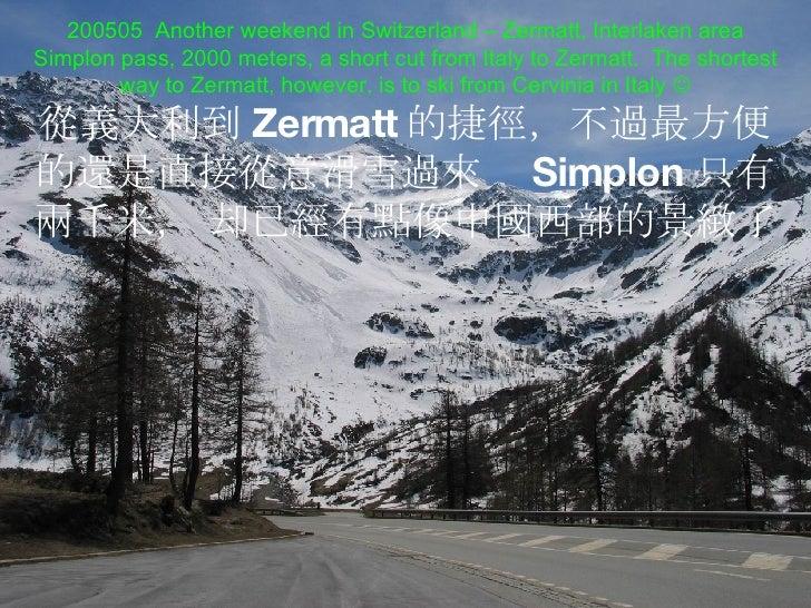 200505  Another weekend in Switzerland – Zermatt, Interlaken area Simplon pass, 2000 meters, a short cut from Italy to Zer...