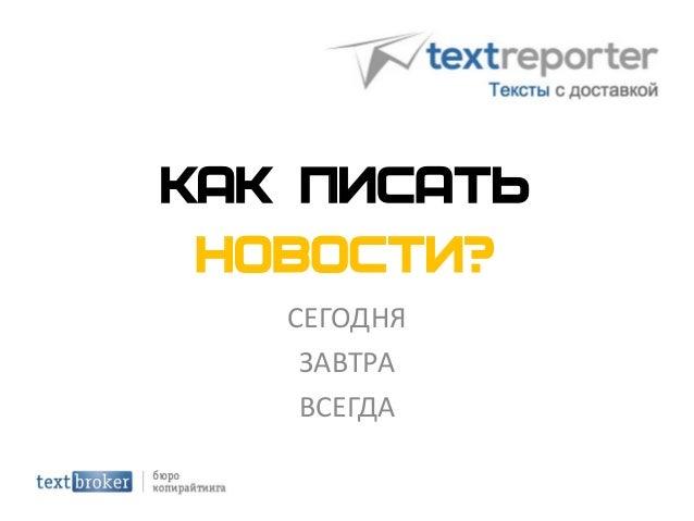 Новости на украине жириновский