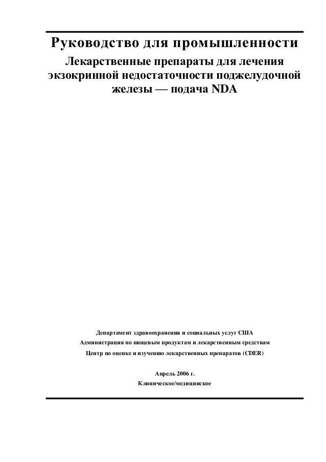 Красноярск отзывы лечение депрессии