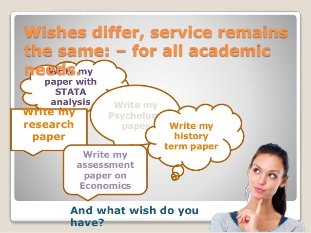 Cheap academic paper