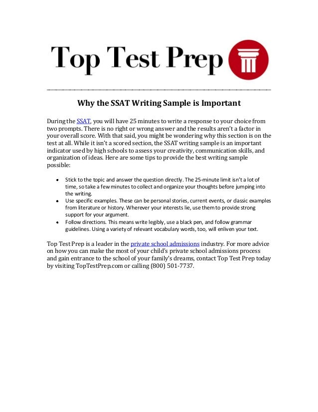 ssat essay sample A sample sat essay for you to refer to example 1 find more sat essay writing tips on majortestscom.