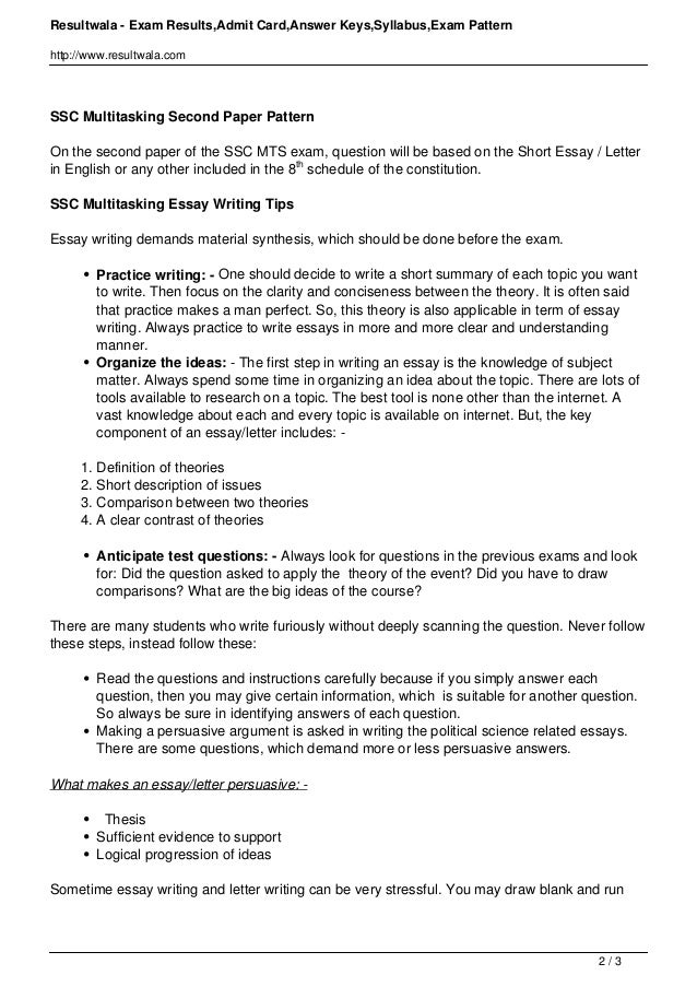 ssc multitasking essay writing