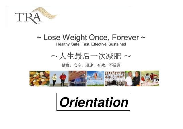Ssc tra-orientation-feb2012