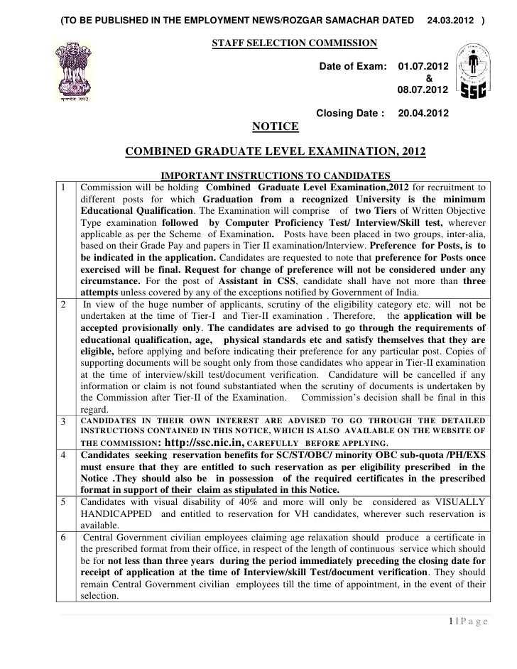 Ssc cgle 2012 notice