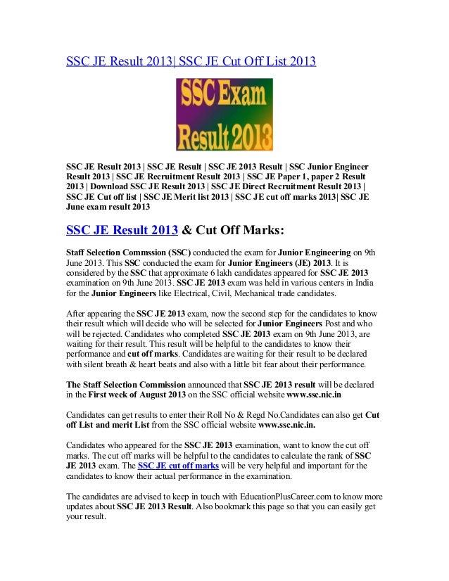 SSC JE Result 2013| SSC JE Cut Off List 2013 SSC JE Result 2013 | SSC JE Result | SSC JE 2013 Result | SSC Junior Engineer...