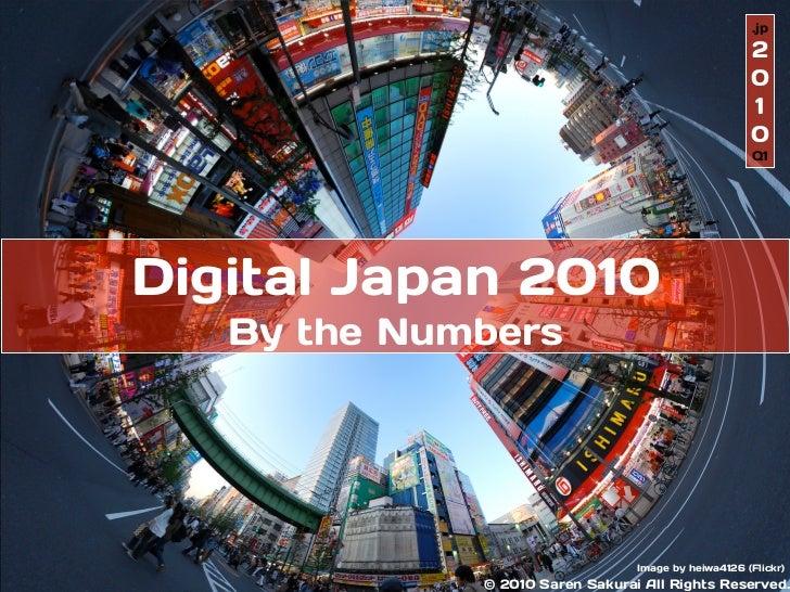 Digital Japan 2010 - By the Numbers
