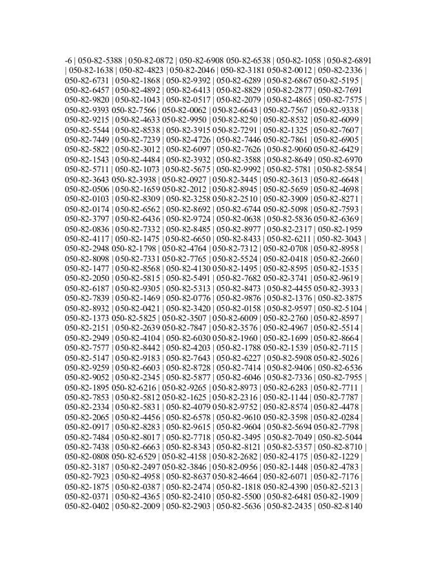 -6 | 050-82-5388 | 050-82-0872 | 050-82-6908 050-82-6538 | 050-82-1058 | 050-82-6891| 050-82-1638 | 050-82-4823 | 050-82-2...
