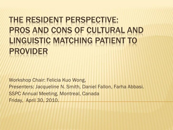 Workshop Chair: Felicia Kuo Wong,  Presenters: Jacqueline N. Smith, Daniel Fallon, Farha Abbasi.  SSPC Annual Meeting, Mon...