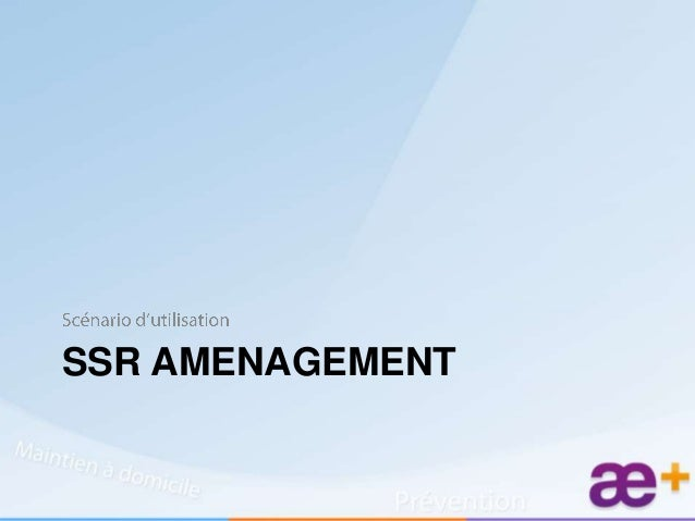 SSR AMENAGEMENT