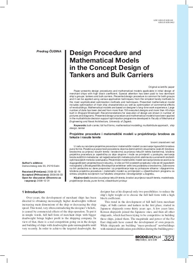 UDC 629.5.01:629.543DESIGN PROCEDURE AND MATHEMATICAL MODELS IN THE CONCEPT DESIGN...                                     ...