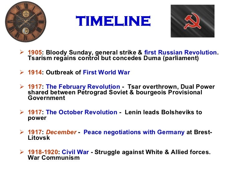 the russian revolution of october 1917 2 essay The russian revolution: to what extent was powerful revolutionary leadership and clear revolutionary ideas the reason for the successful bolshevik revolution in october 1917 1703 words - 7 pages a very important role in the 1917 russian revolutionthe powerful ideologies of leninism.
