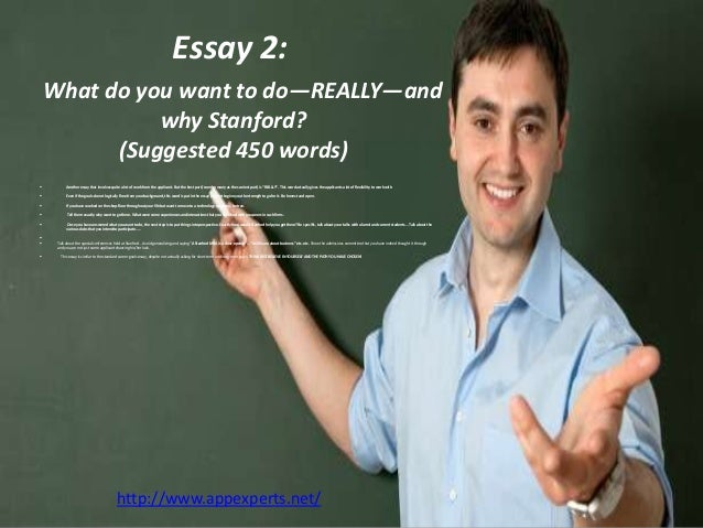 darden school of business application essays
