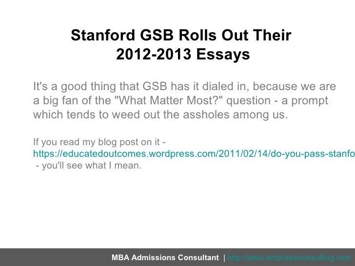 Stanford gsb essay