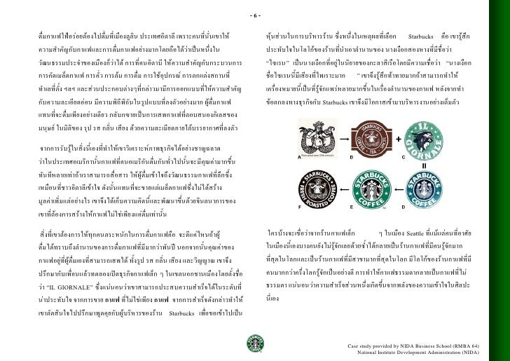 starbucks swot efas ifas This starbucks coffee swot analysis (strengths, weaknesses, opportunities, threats) case study shows internal and external factors starbucks should address.