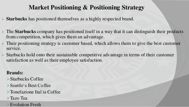starbucks organizational strategy essay