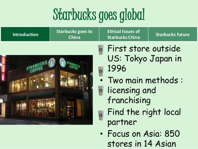 introduction to starbucks essays Financial analysis sample essay views 13377 comments 0 samples essays author sandra w financial analysis report sample: company analysis.
