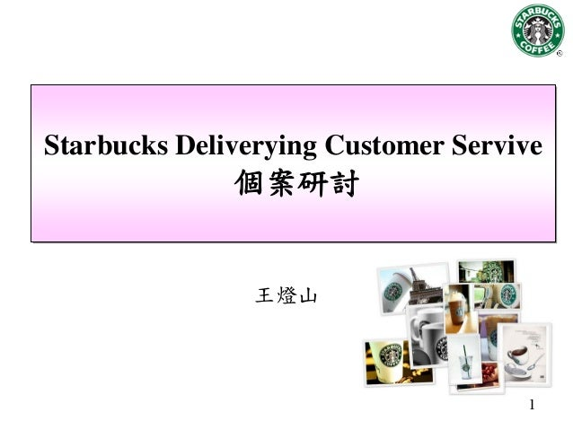 starbucks customer service essay Starbucks financial analysis starbucks is a strong competitor in the service sector and a leader in the gourmet coffee and its exceptional customer service.