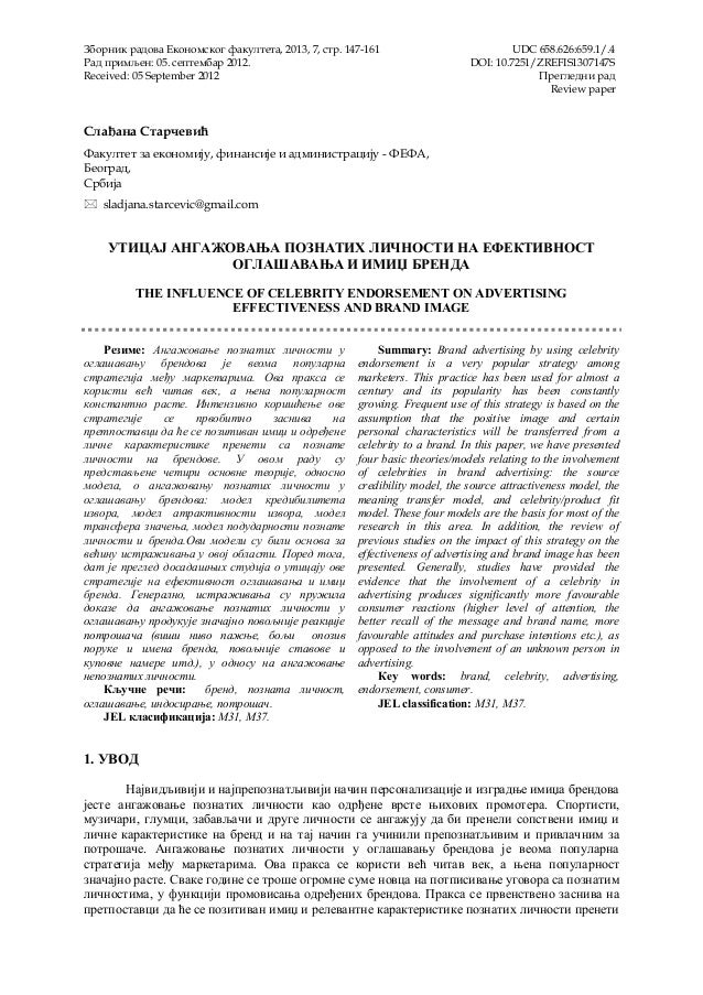 Uticaj angazovanja poznatih licnosti na efektivnost oglasavanja i imidz brenda - Doc. dr Sladjana Starcevic