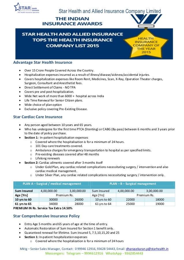 Star health insurance coimbatore