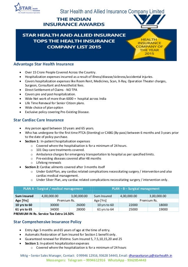 Star Health and Allied Insurance Company Limited Mktg – Senior Sales Manager, Contact: 0 99946 12916, 93628 54443, Email: ...