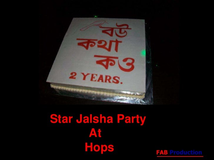 by abc<br />	        Star Jalsha Party						       At <br />                        Hops   <br />