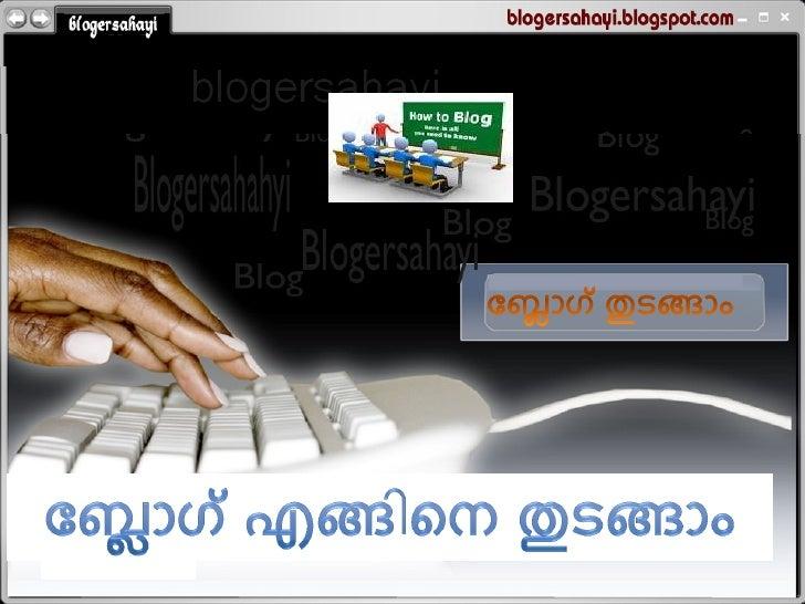 Startbloging