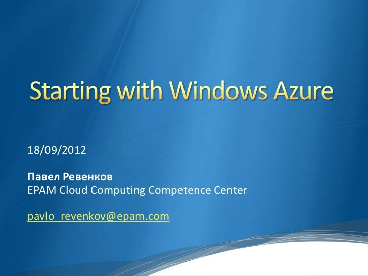 Starting with windows azure