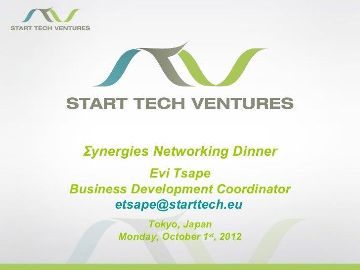 Start Tech Ventures Ceatec