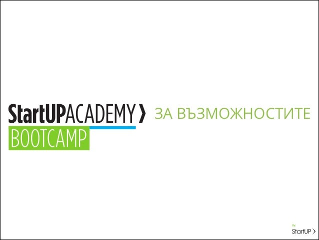 Motivation, The Entrepreneur's Mind - StartUP Academy Nov 2013