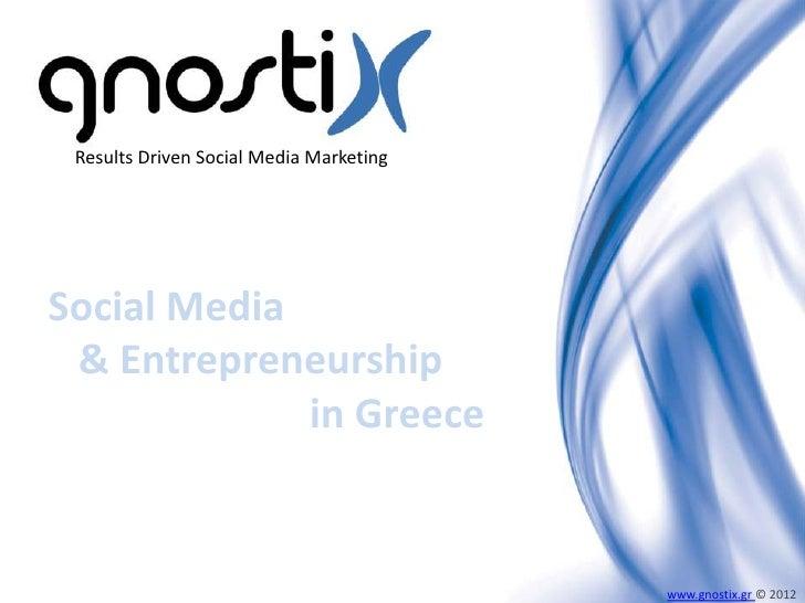 Social Media & Entrepreneurship in Greece of 2012