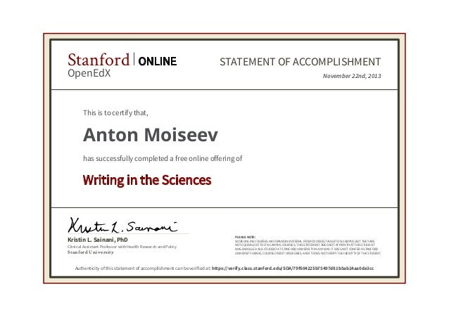 Writing Certificate