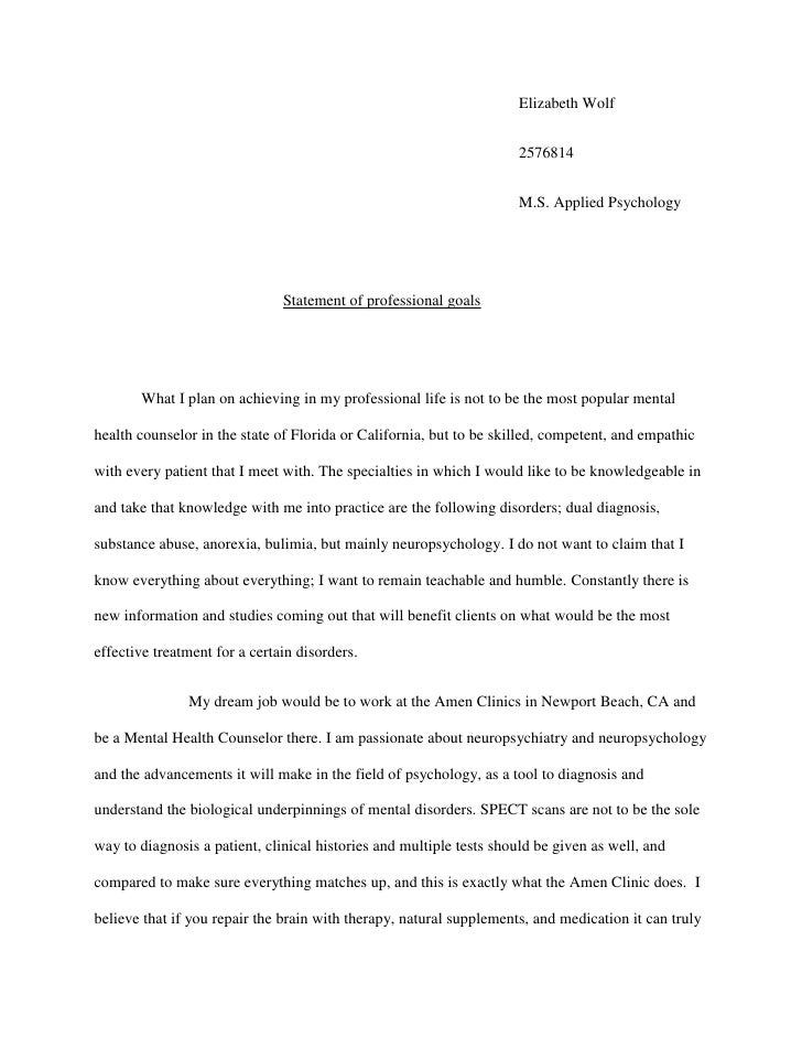 personal leadership statement paper