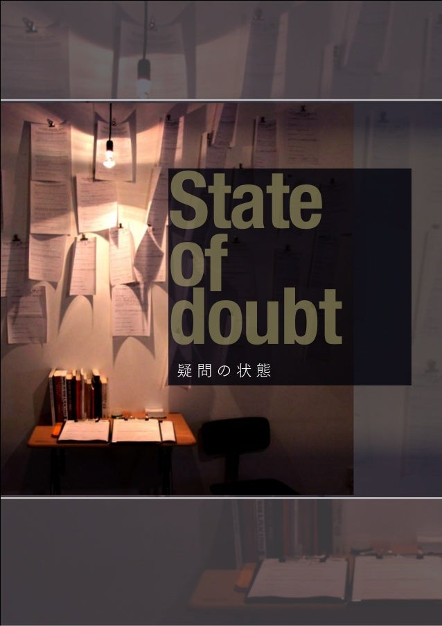 State of doubt 10