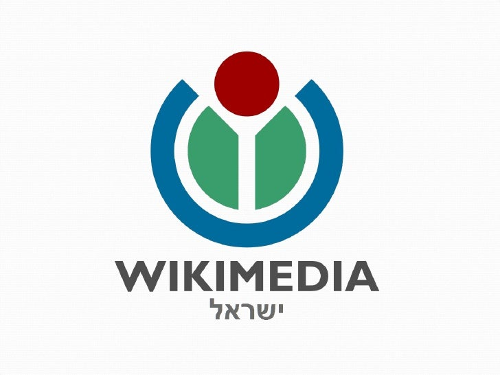State of wikimedia israel august 2010