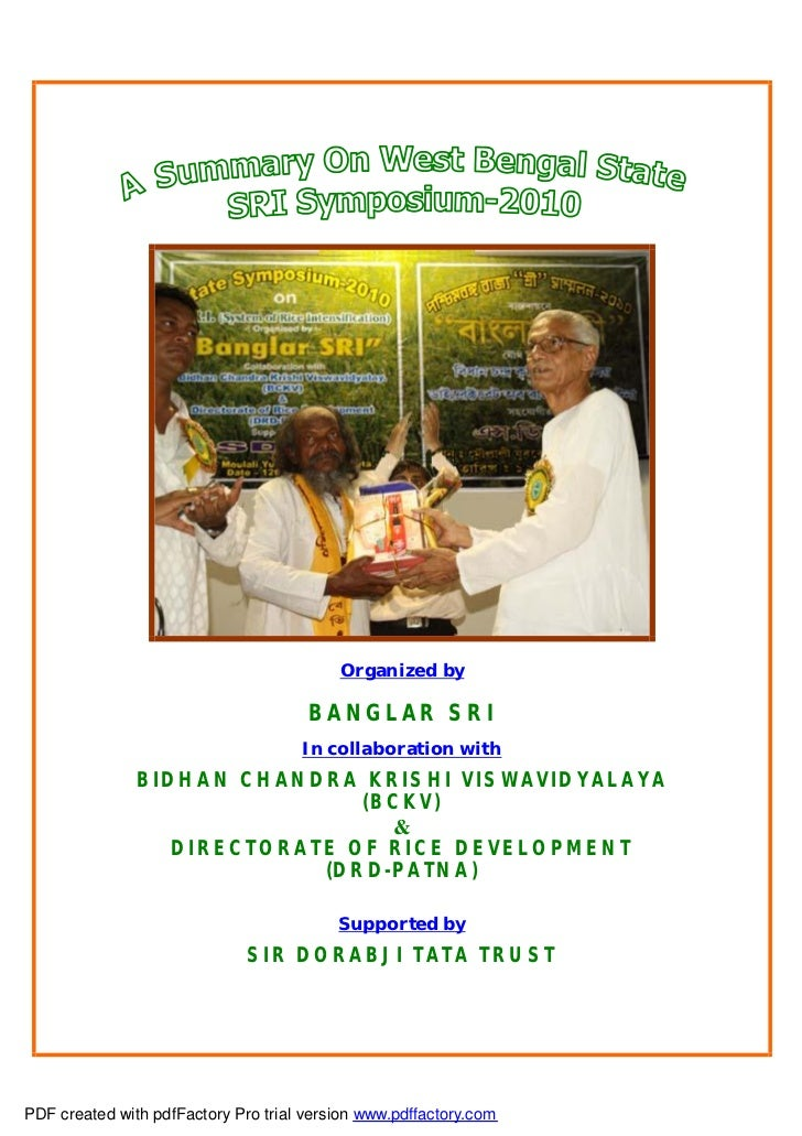 Organized by                                      BANGLAR SRI                                     In collaboration with   ...